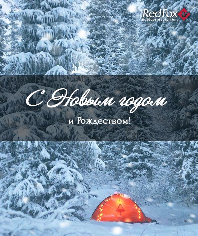 Открытка рус(1).jpg