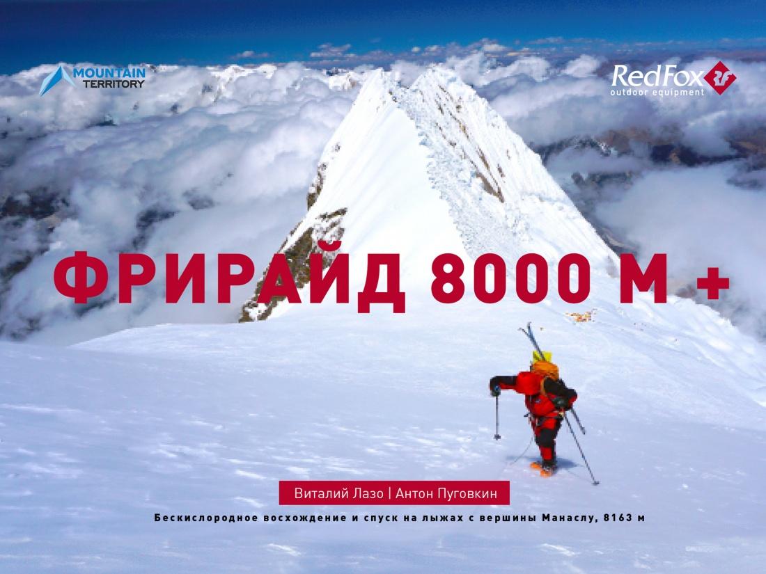 800x600(1).jpg